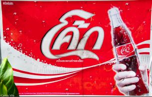 CokeThailand